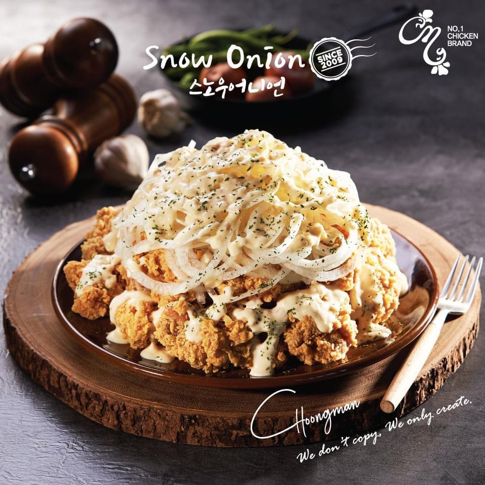 รีวิวร้านอาหาร - Choongman3
